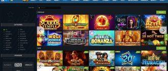 1xbet-casino